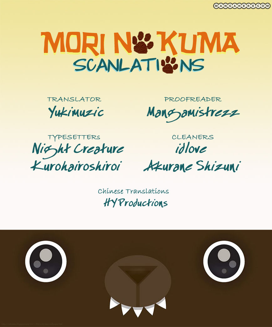 Kohitsuji Project 4 Page 1