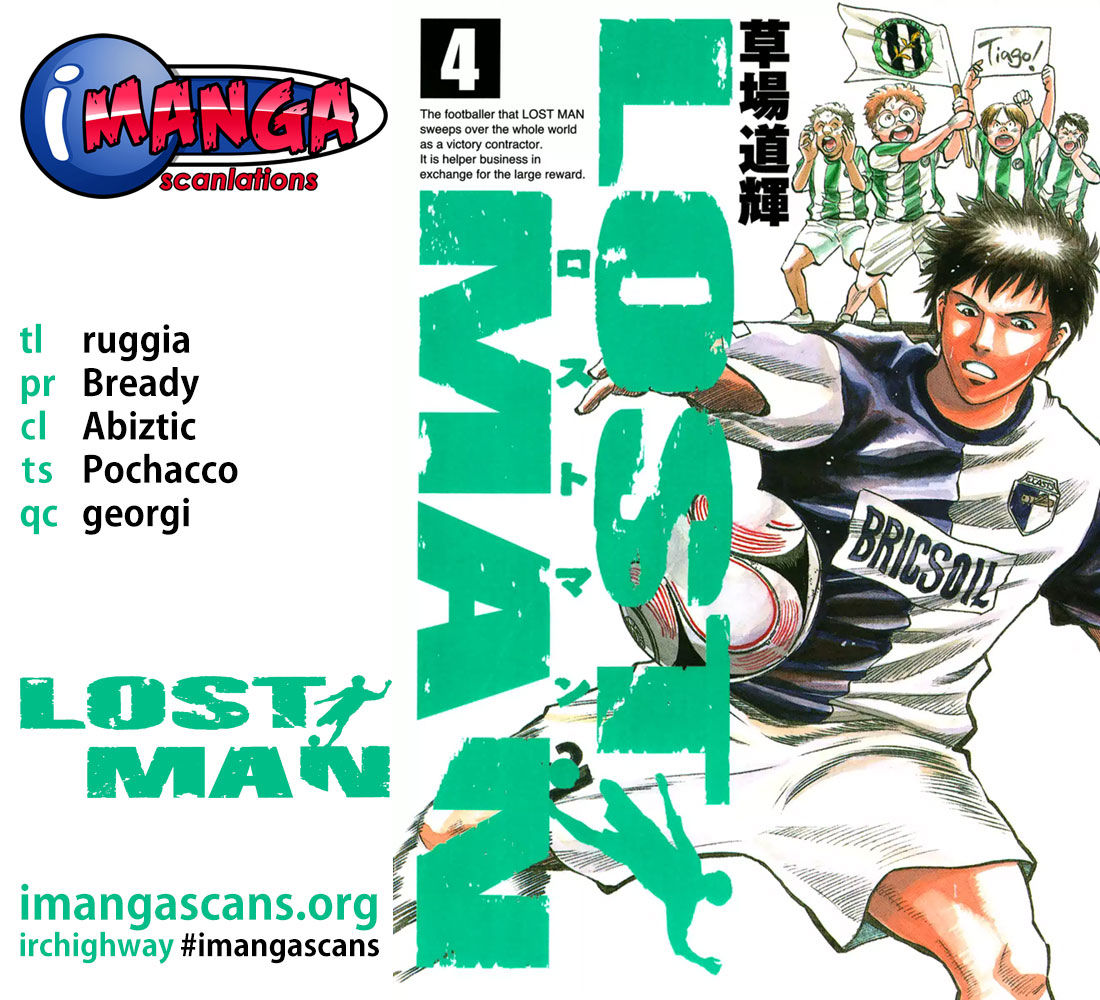 Lost Man 29 Page 1