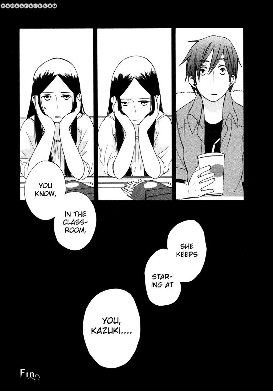 14 Sai No Koi 7.5 Page 3