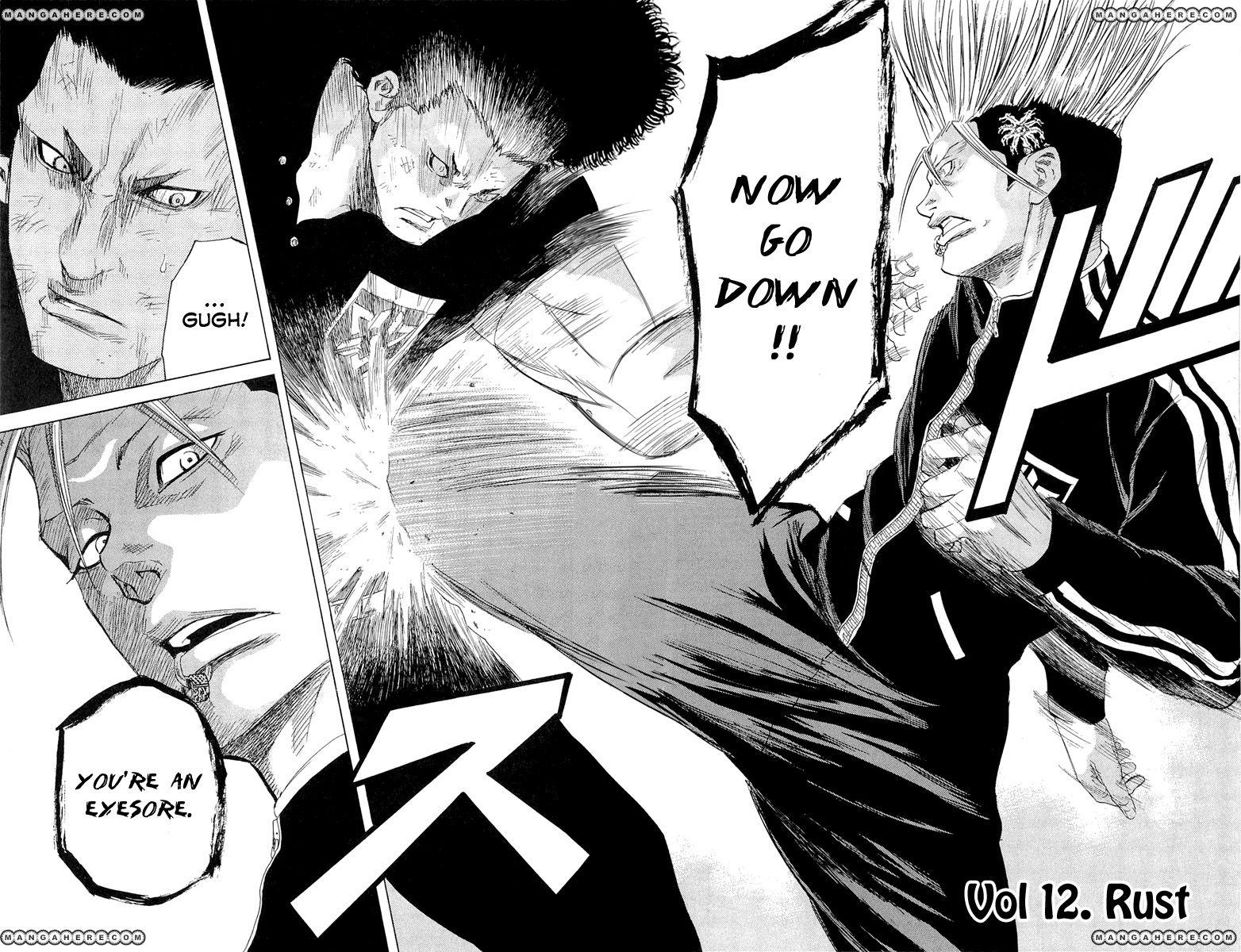 Sugarless (HOSOKAWA Masami) 12 Page 3
