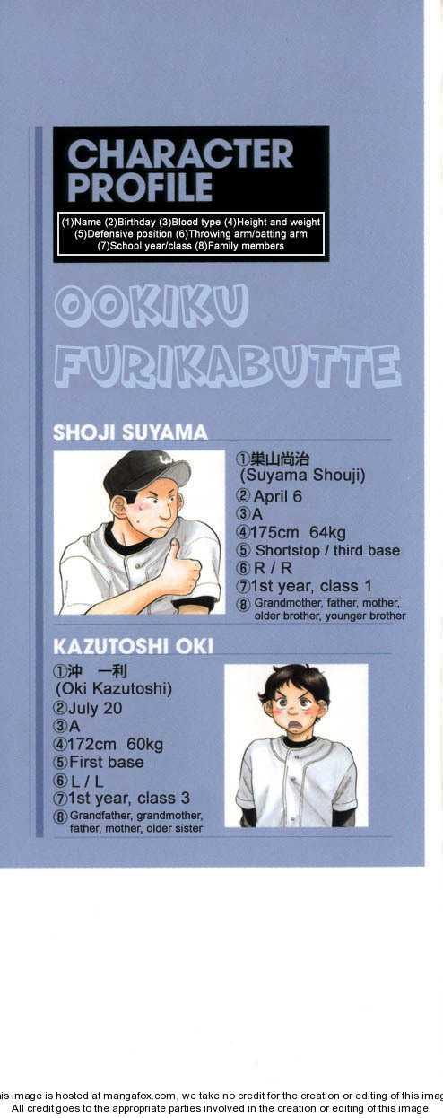 Ookiku Furikabutte 7 Page 3