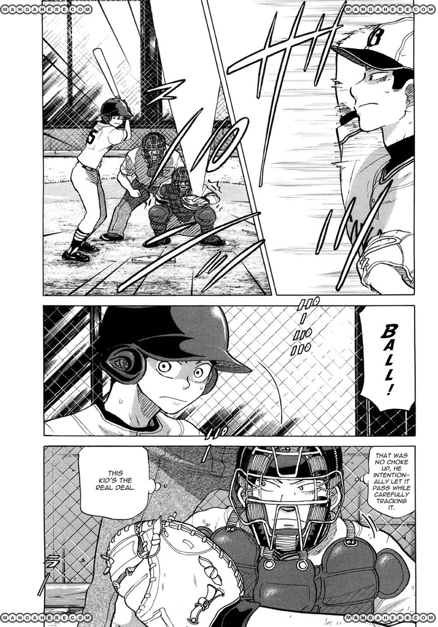 Ookiku Furikabutte 54 Page 3