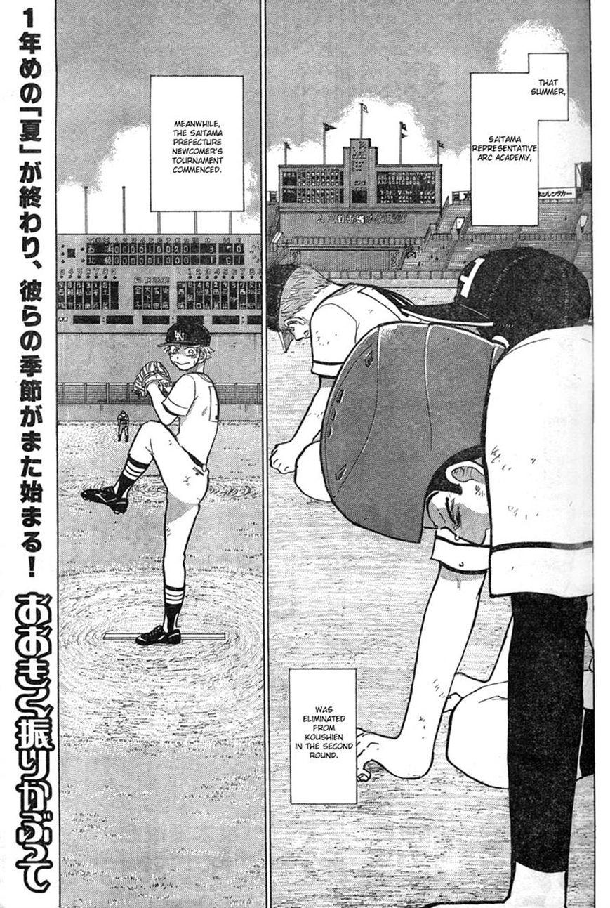 Ookiku Furikabutte 85 Page 3