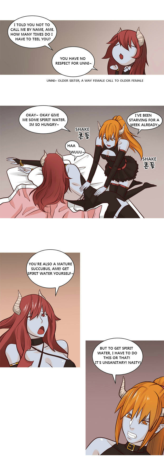 The Devil King Is Bored 24 Page 2