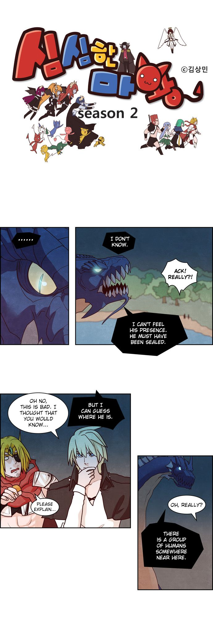 The Devil King Is Bored 89 Page 1