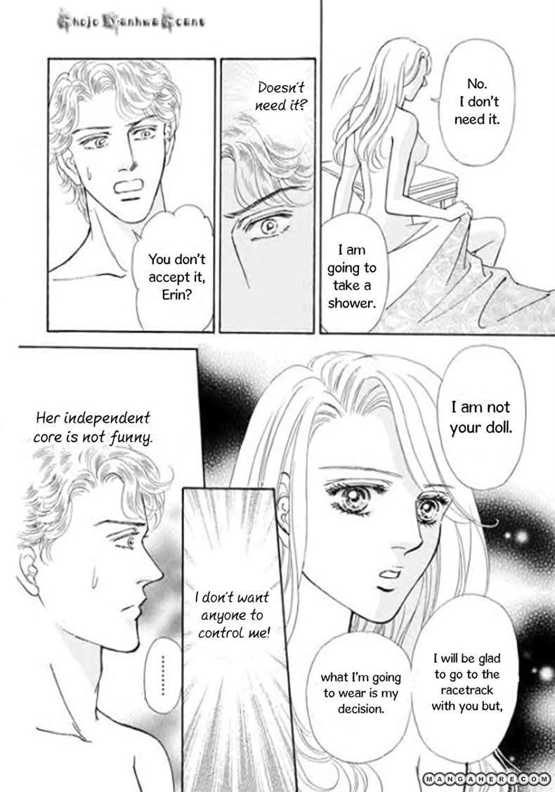 Nijiiro no Cinderella 3 Page 1