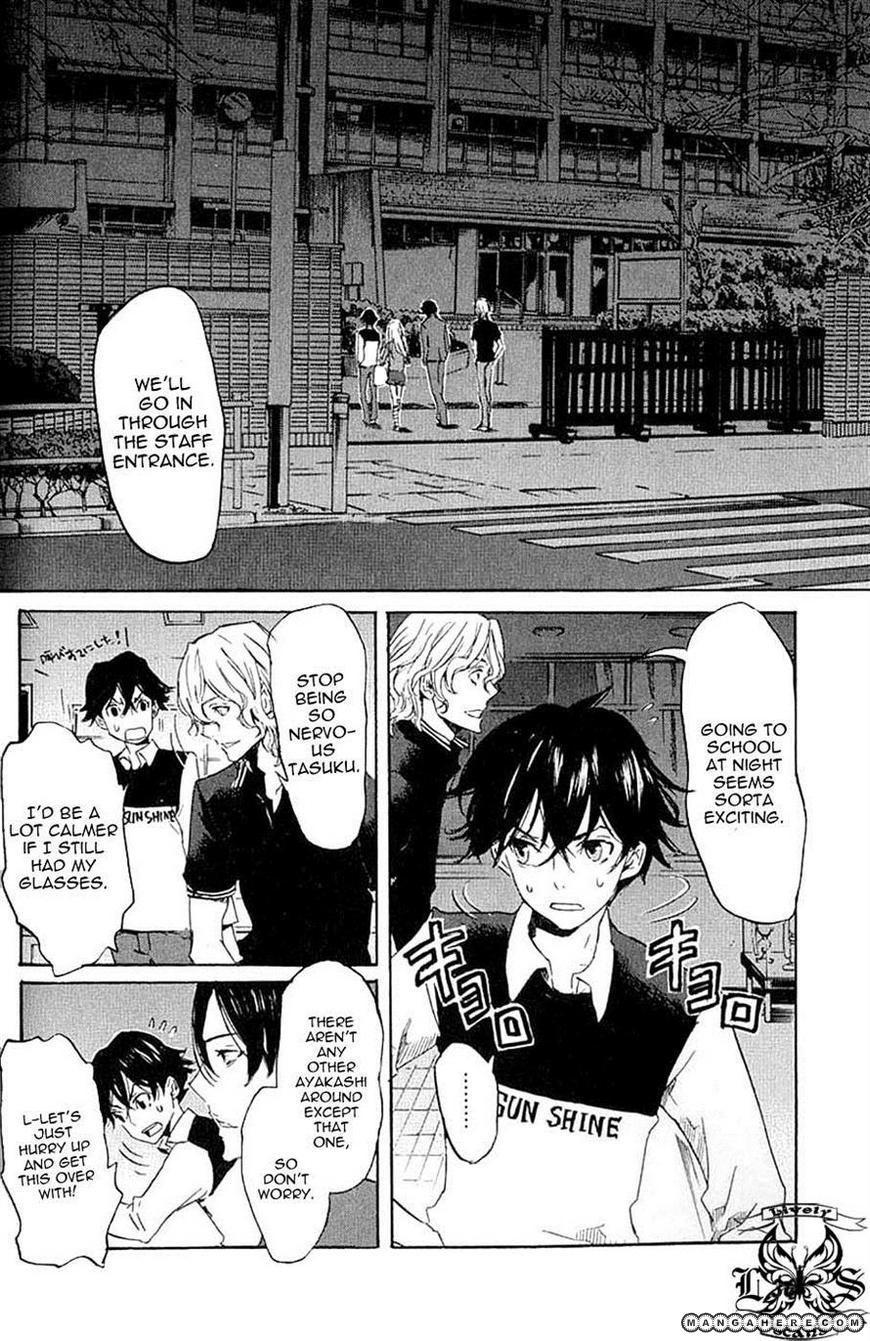 Totsugami 7 Page 2