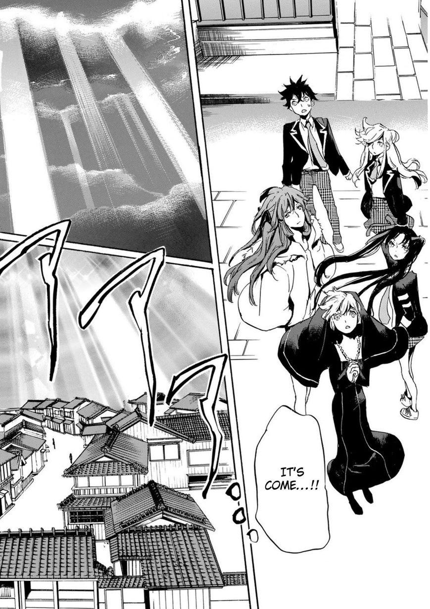 Totsugami 49 Page 2