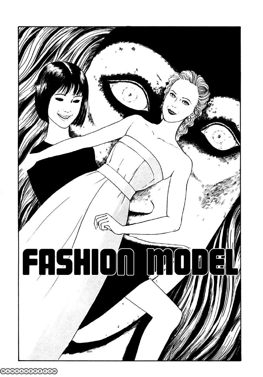Itou Junji Kyoufu Manga Collection 5 Page 1