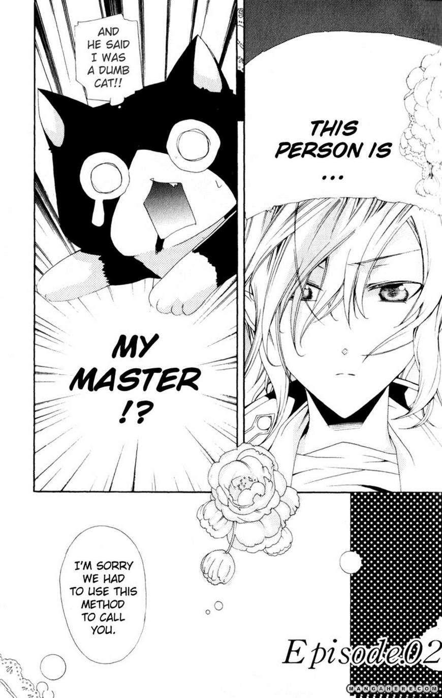Mahoutsukai no Neko 2 Page 1