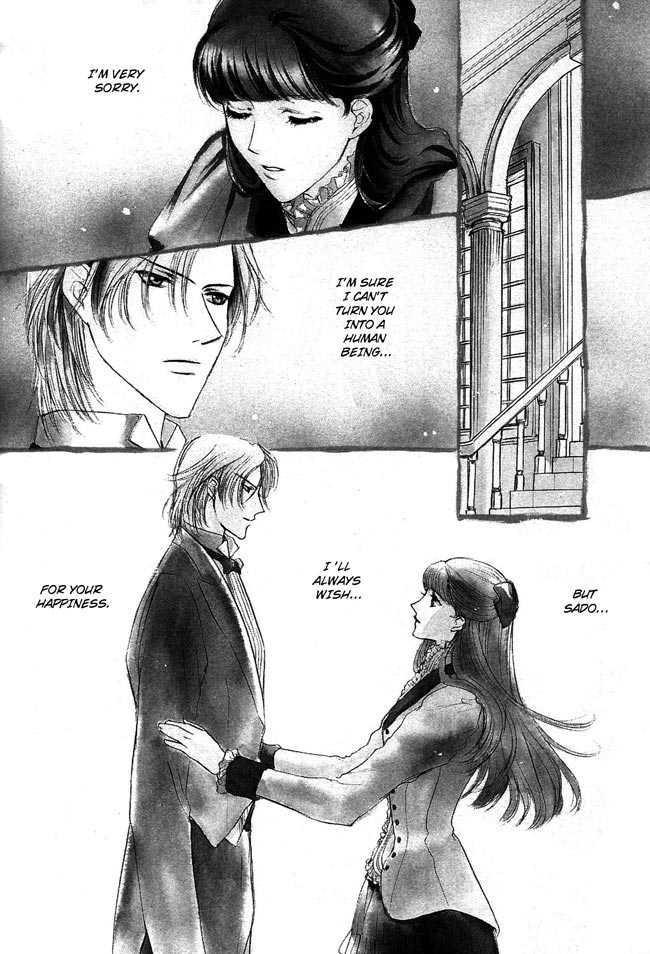 Sukisyo 7 Page 3