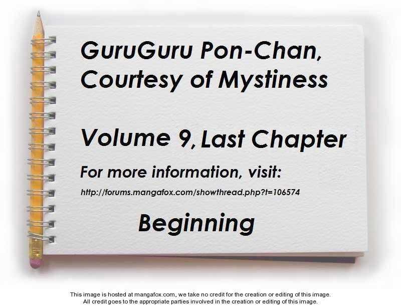 Guru Guru Pon-chan 37 Page 1