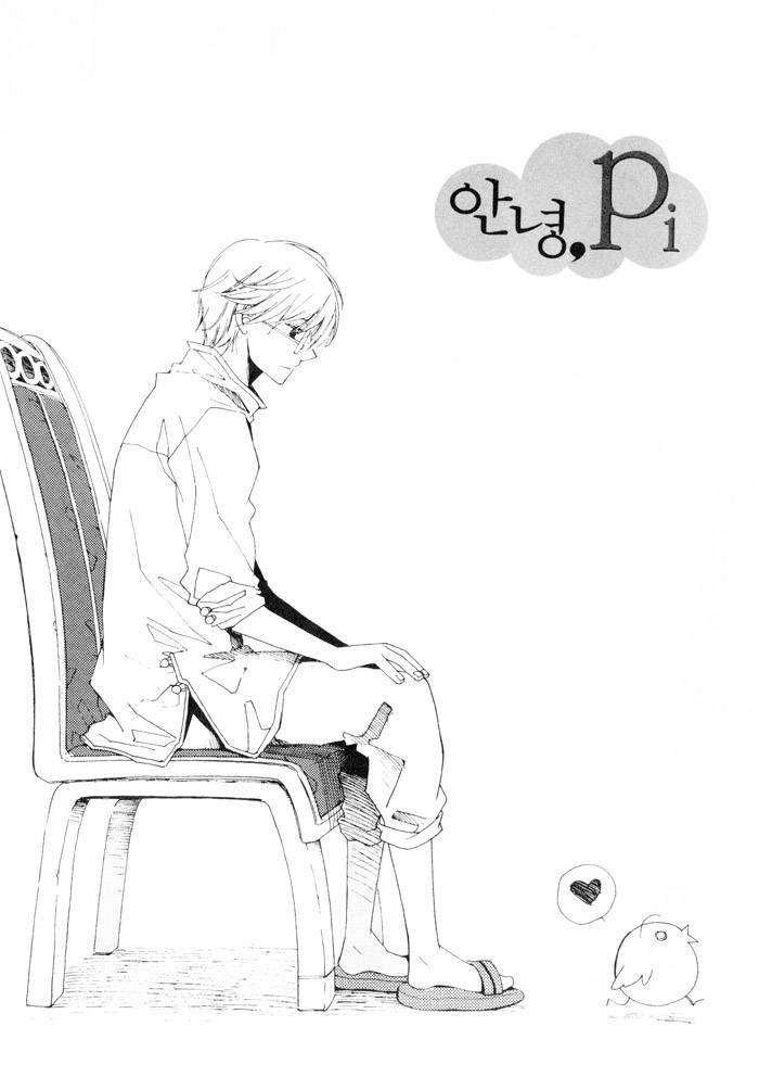 Annyeong, Pi 4 Page 1