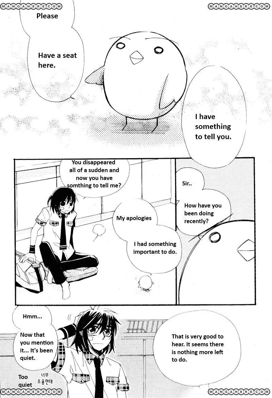Annyeong, Pi 10 Page 2