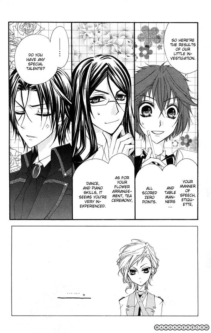 Misupuri! 3 Page 3