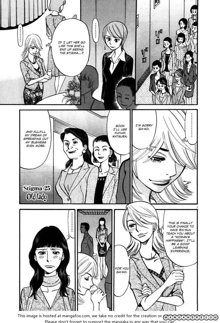 Kono S o, Mi yo! 25 Page 1