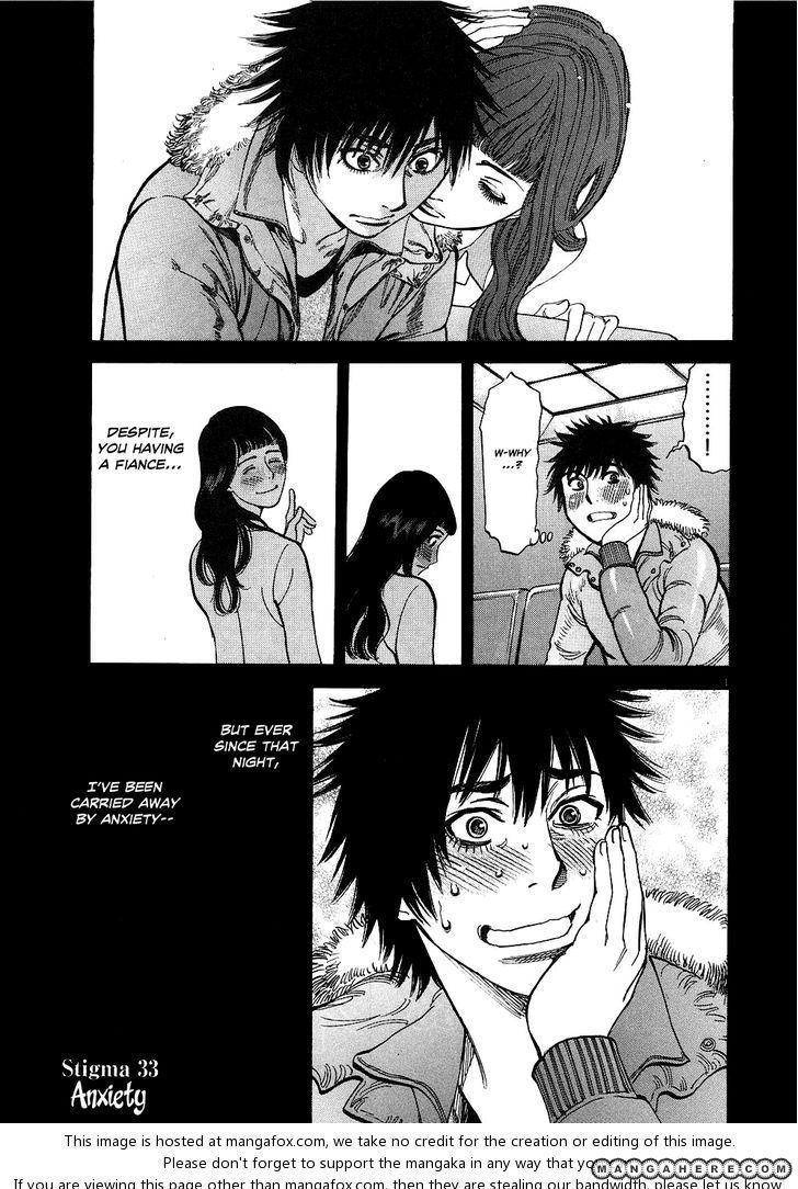 Kono S o, Mi yo! 33 Page 1