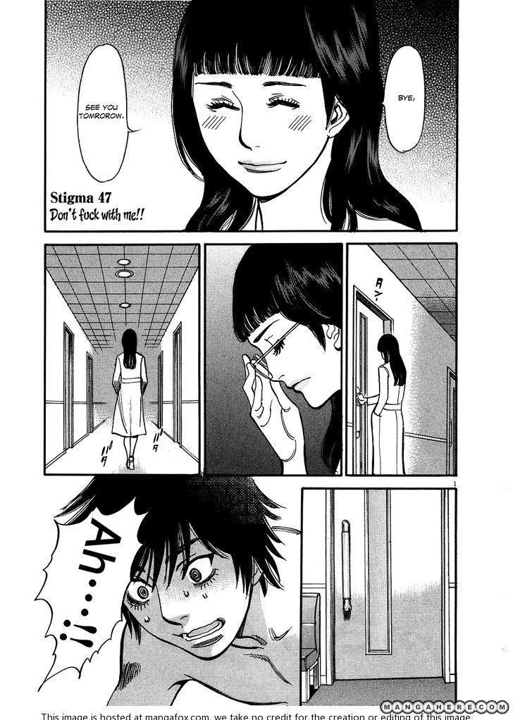 Kono S o, Mi yo! 47 Page 1