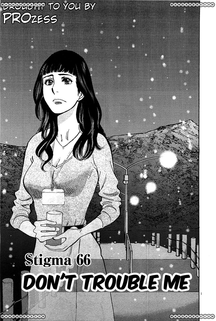 Kono S o, Mi yo! 66 Page 1