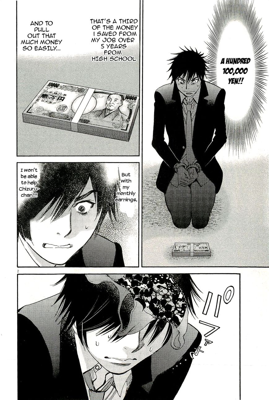 Kono S o, Mi yo! 86 Page 2