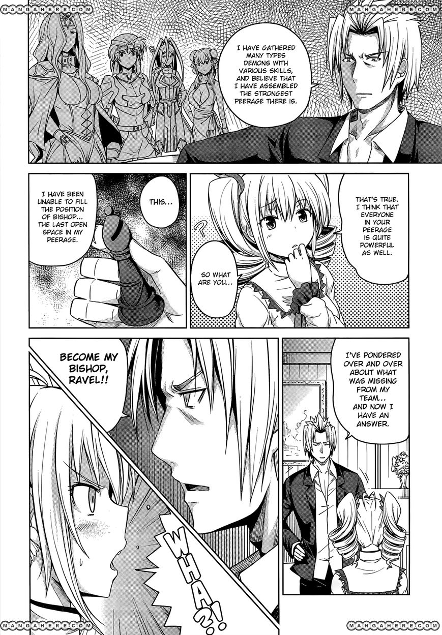 High-School DxD 16.5 Page 3
