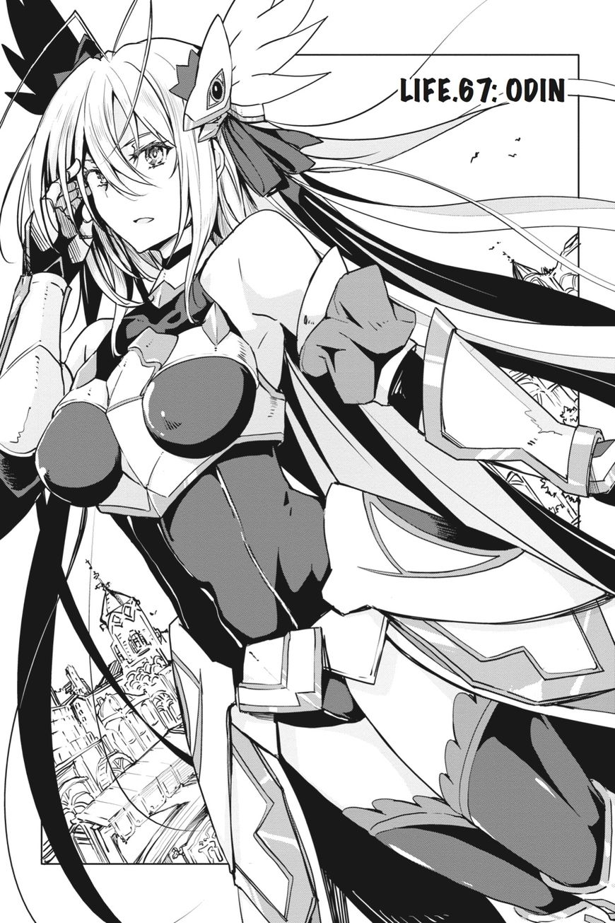 High-School DxD 67 Page 1