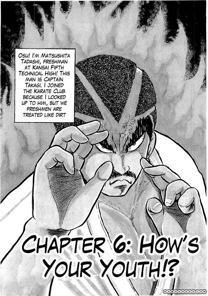 Osu Karatebu 6 Page 1