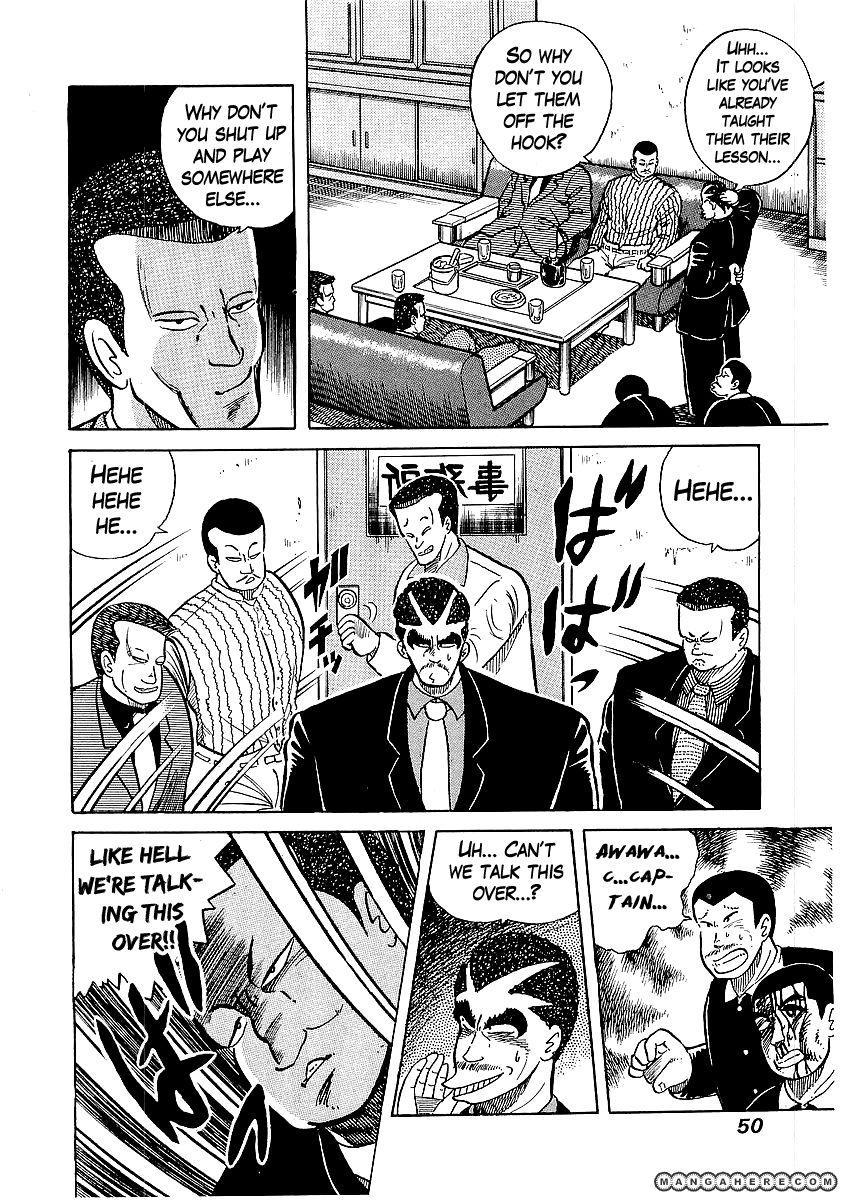 Osu Karatebu 20 Page 2