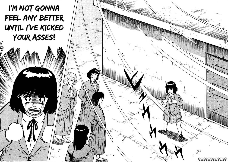 Osu Karatebu 22 Page 2