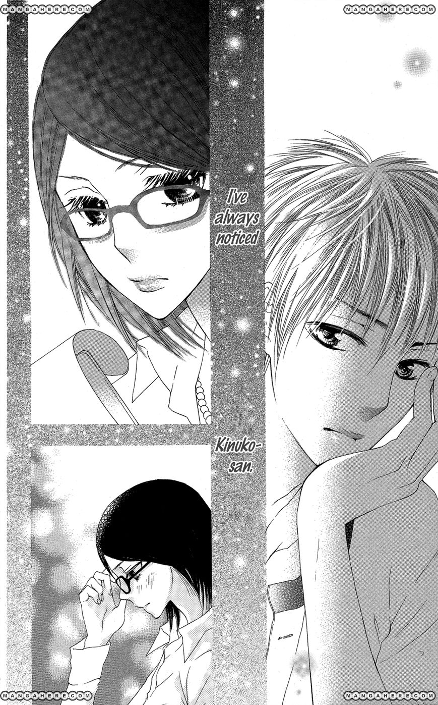 Asa Chun! 3 Page 2