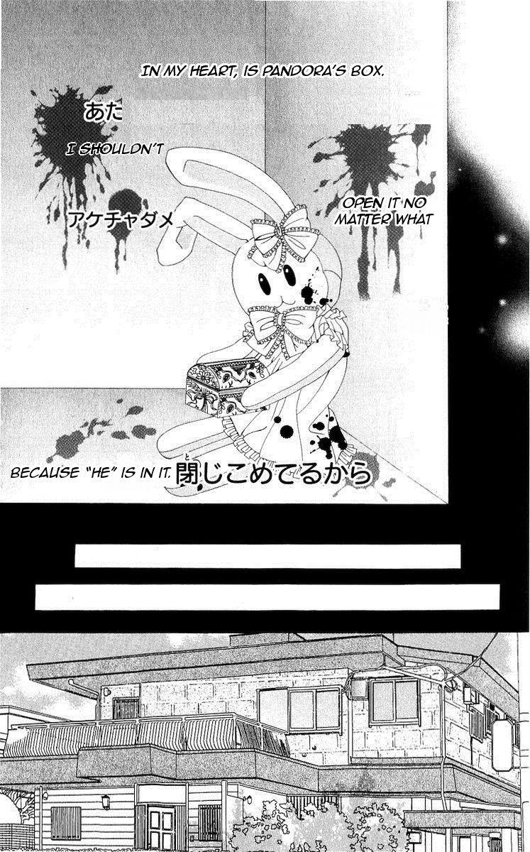 Renai Shinjuu 1.2 Page 4