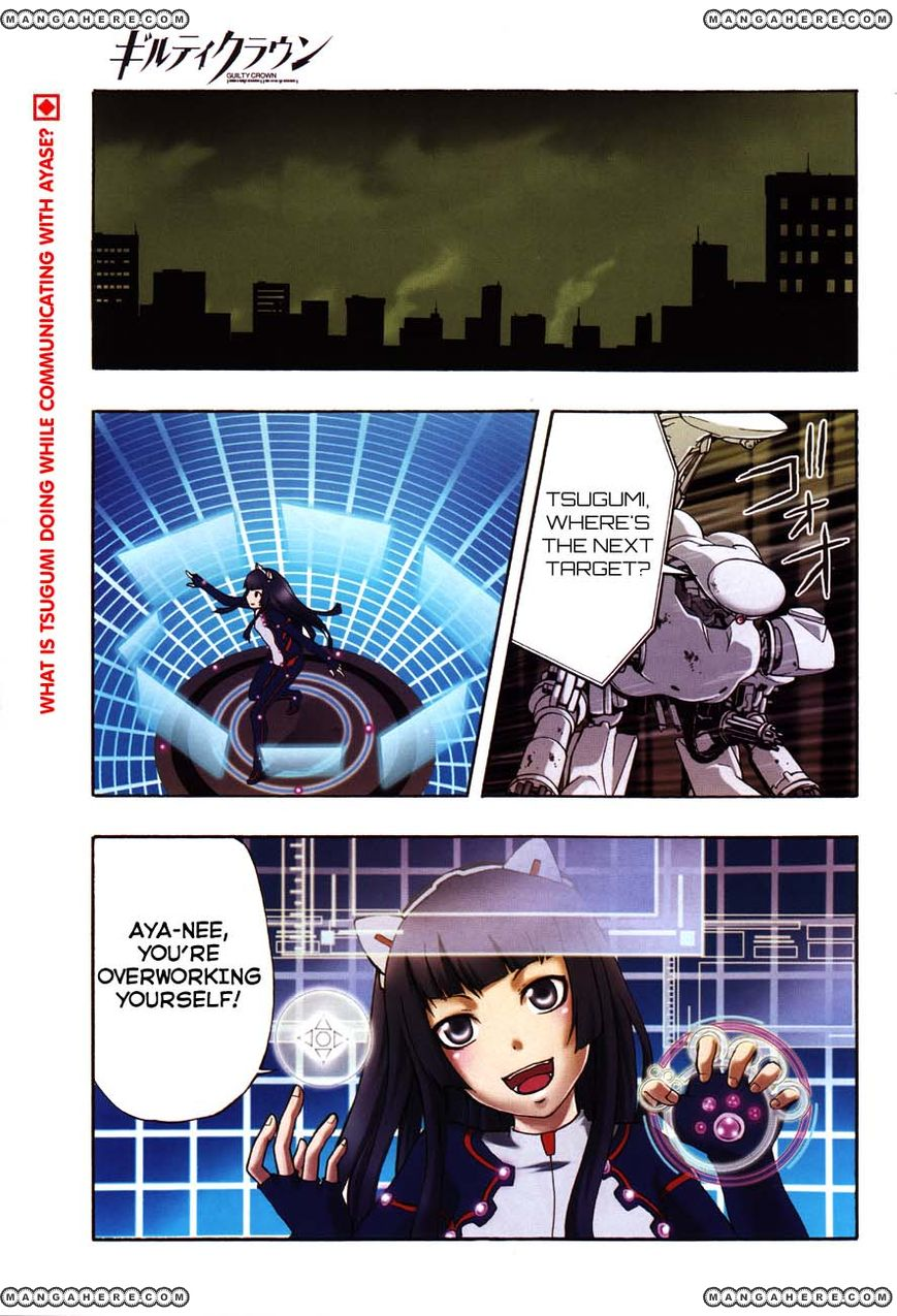 Guilty Crown 3 Page 3