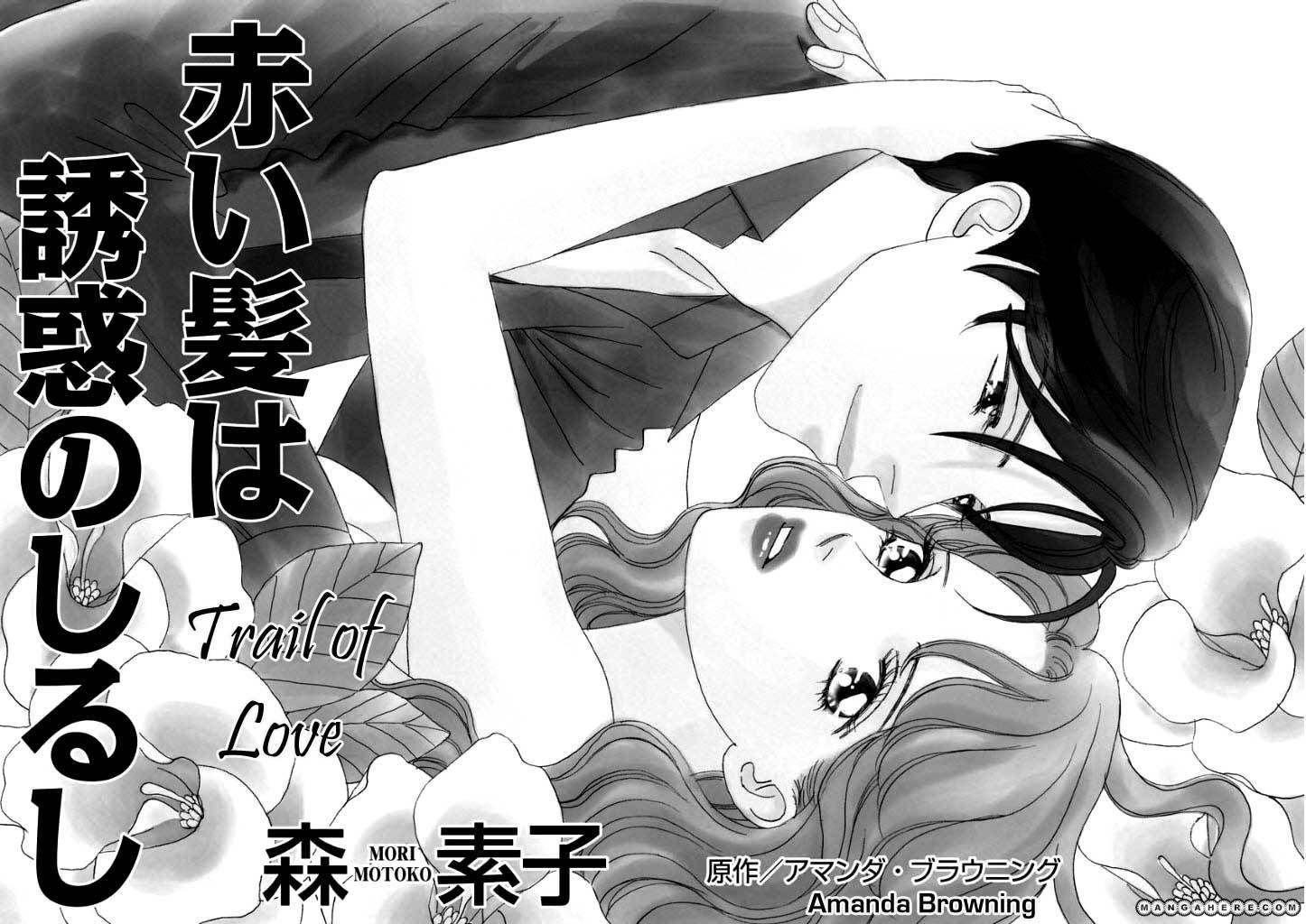 Akai Kami wa Yuuwaku no Shirush 1 Page 3