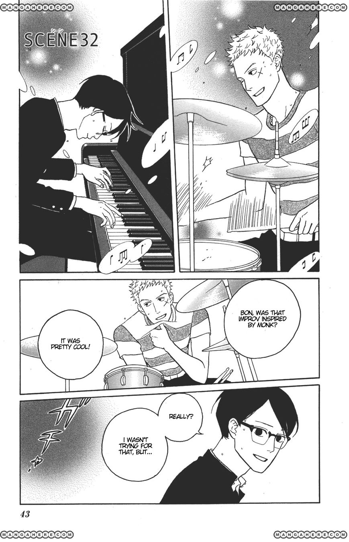 Sakamichi no Apollon 32 Page 1