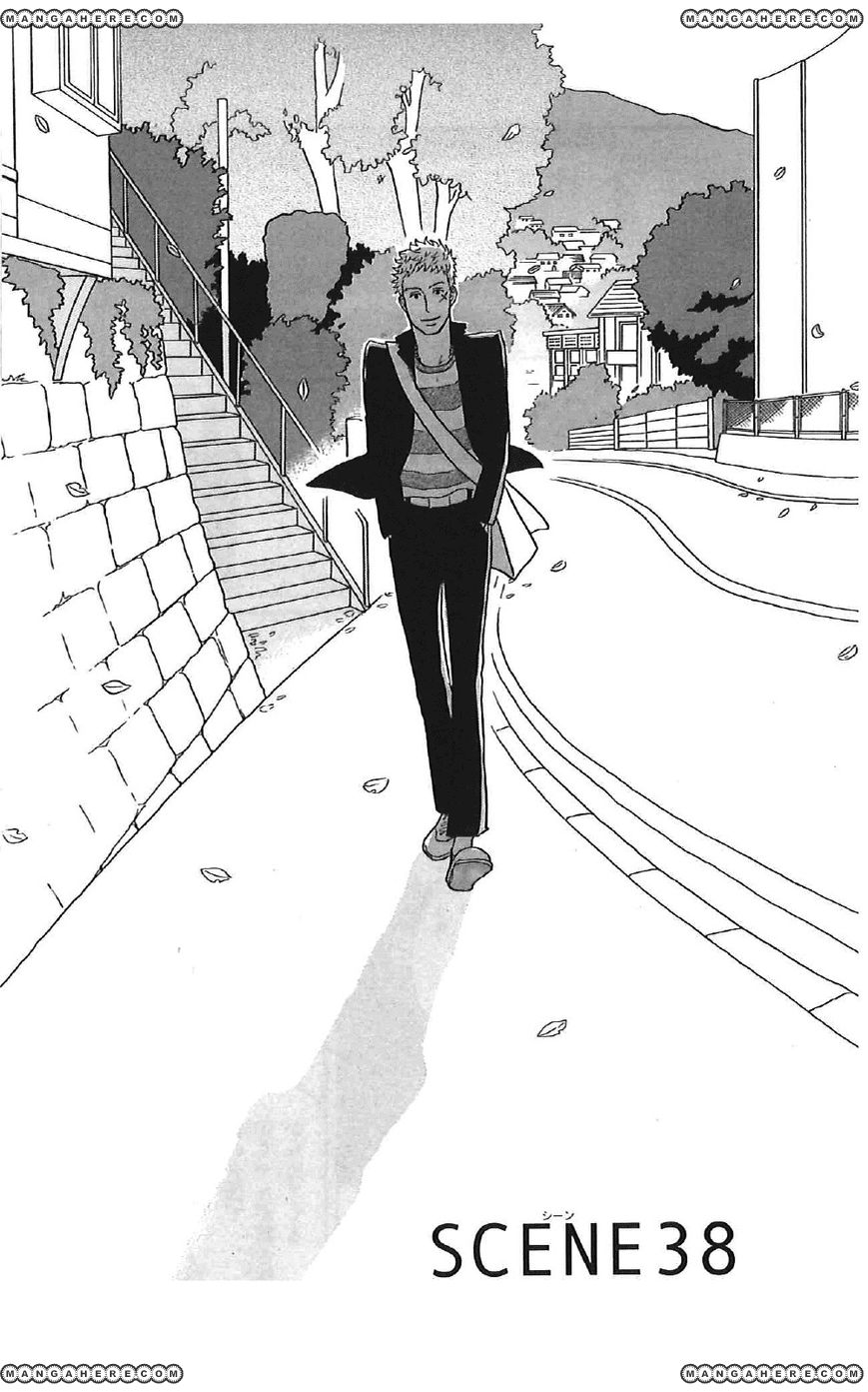 Sakamichi no Apollon 38 Page 1