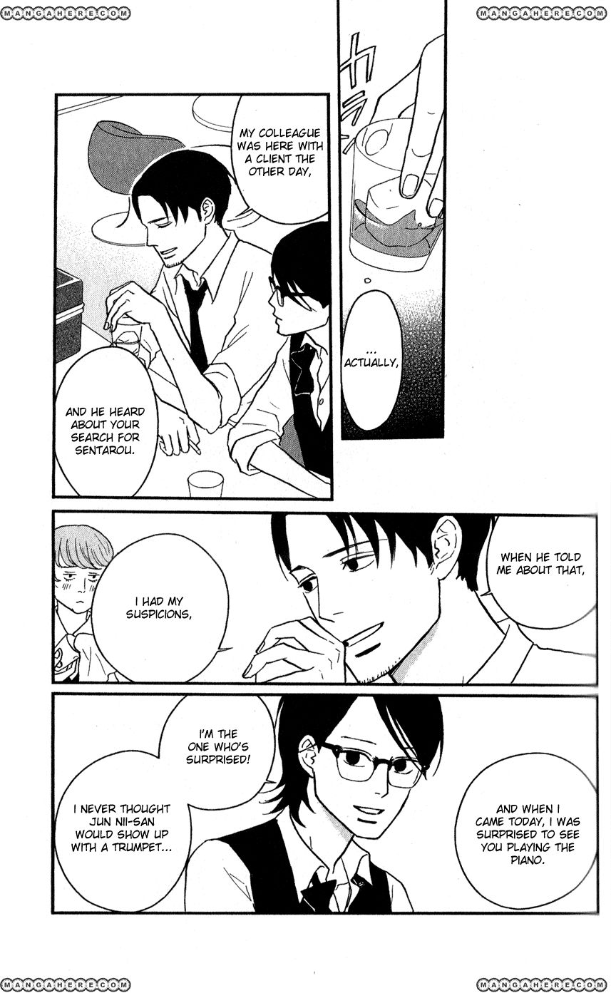 Sakamichi no Apollon 44 Page 2