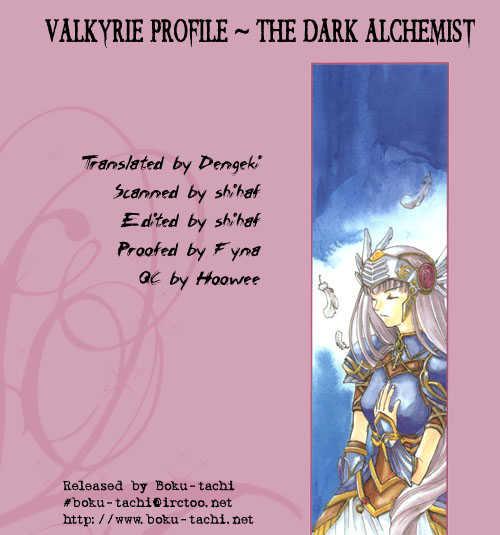 Valkyrie Profile: The Dark Alchemist 3 Page 2