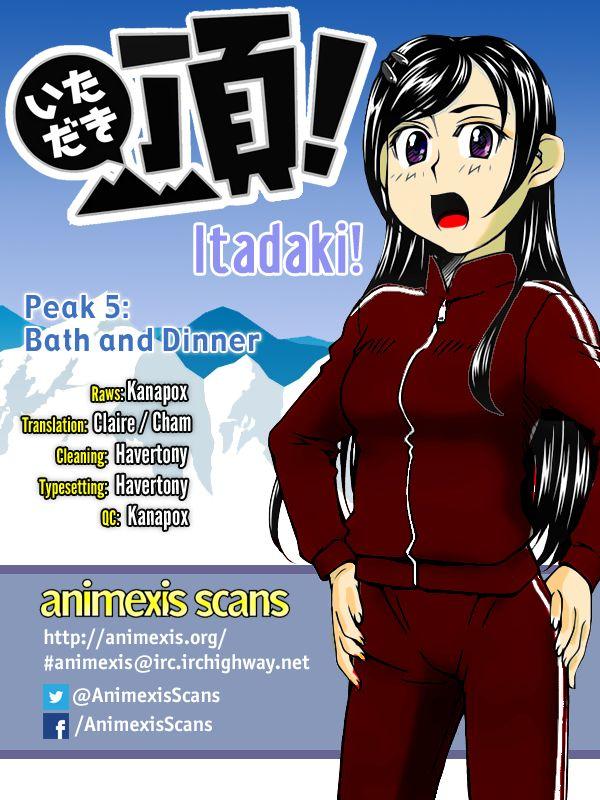 Itadaki! (FUMIZUKI Kou) 5 Page 1