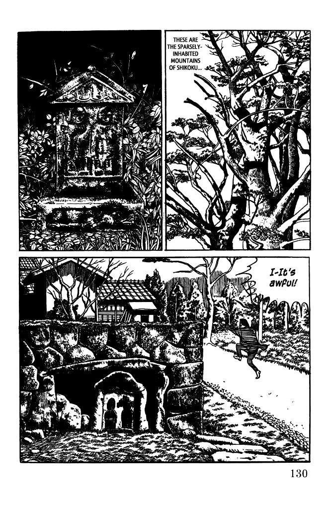 Gegege No Kitarou 32 Page 2