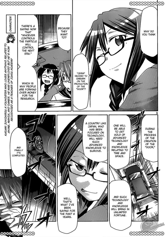 Denpa Kyoushi 22 Page 3