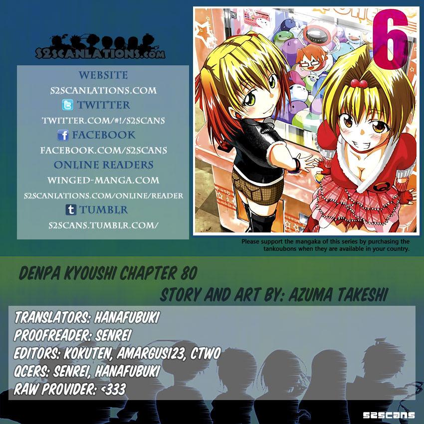 Denpa Kyoushi 80 Page 1