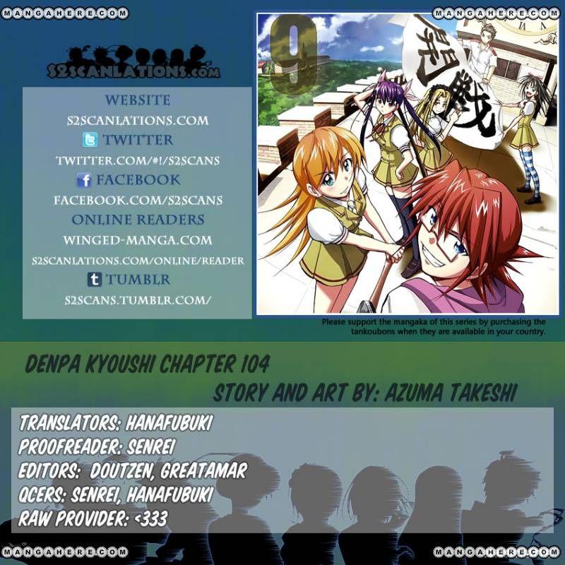 Denpa Kyoushi 104 Page 1