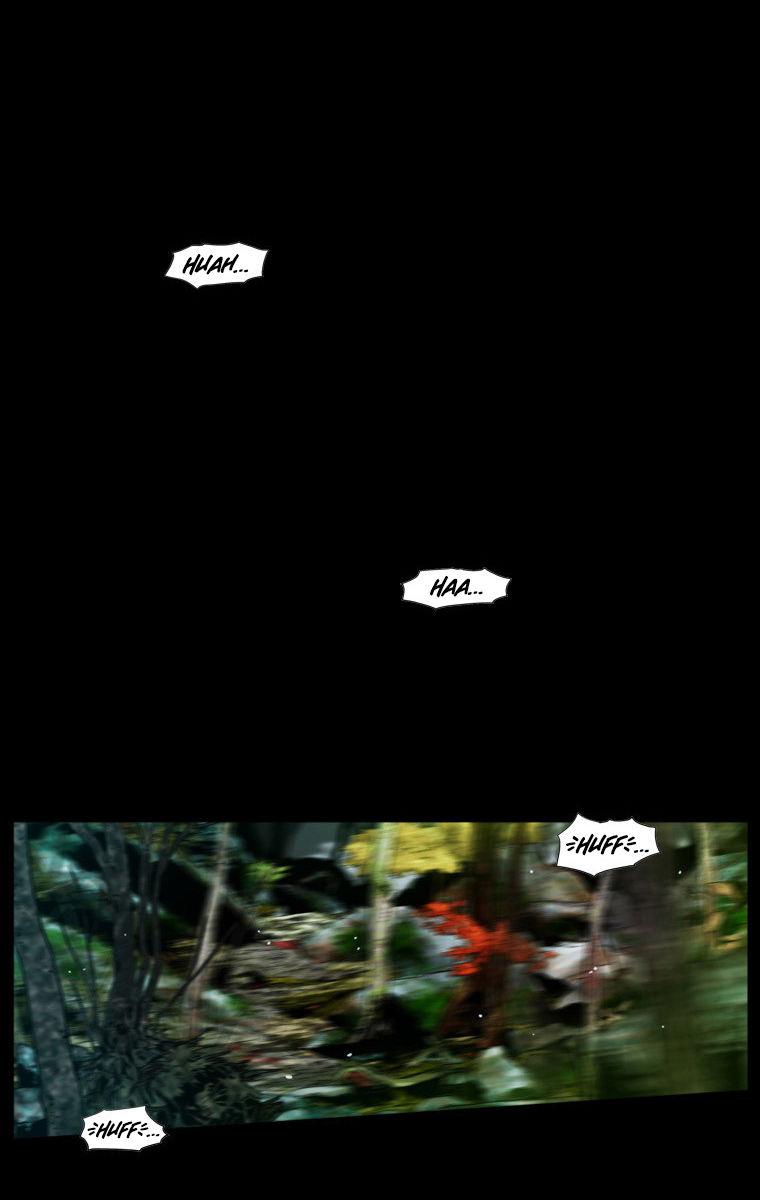 Peak (Im Gang-hyeok) 62 Page 2