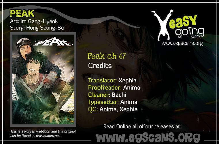 Peak (Im Gang-hyeok) 67 Page 1