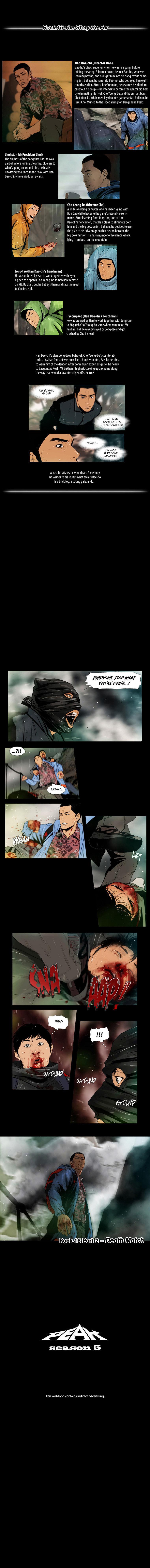 Peak (Im Gang-hyeok) 79 Page 2