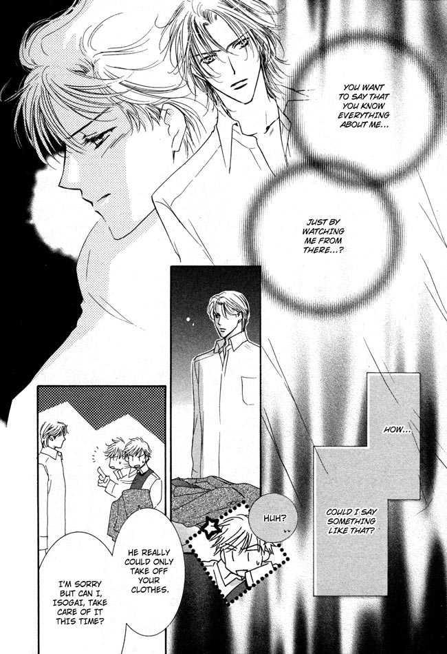 Private Prince (Yaoi) 3 Page 2