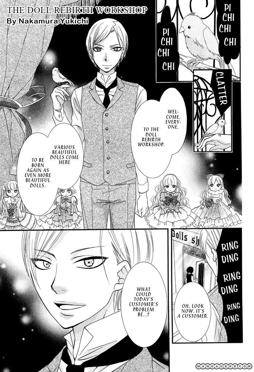 Ningyou Saisei Koujou 1 Page 2