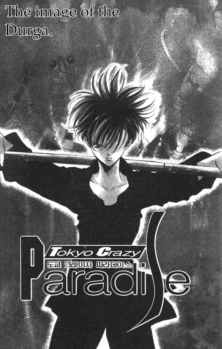 Tokyo Crazy Paradise 90 Page 1
