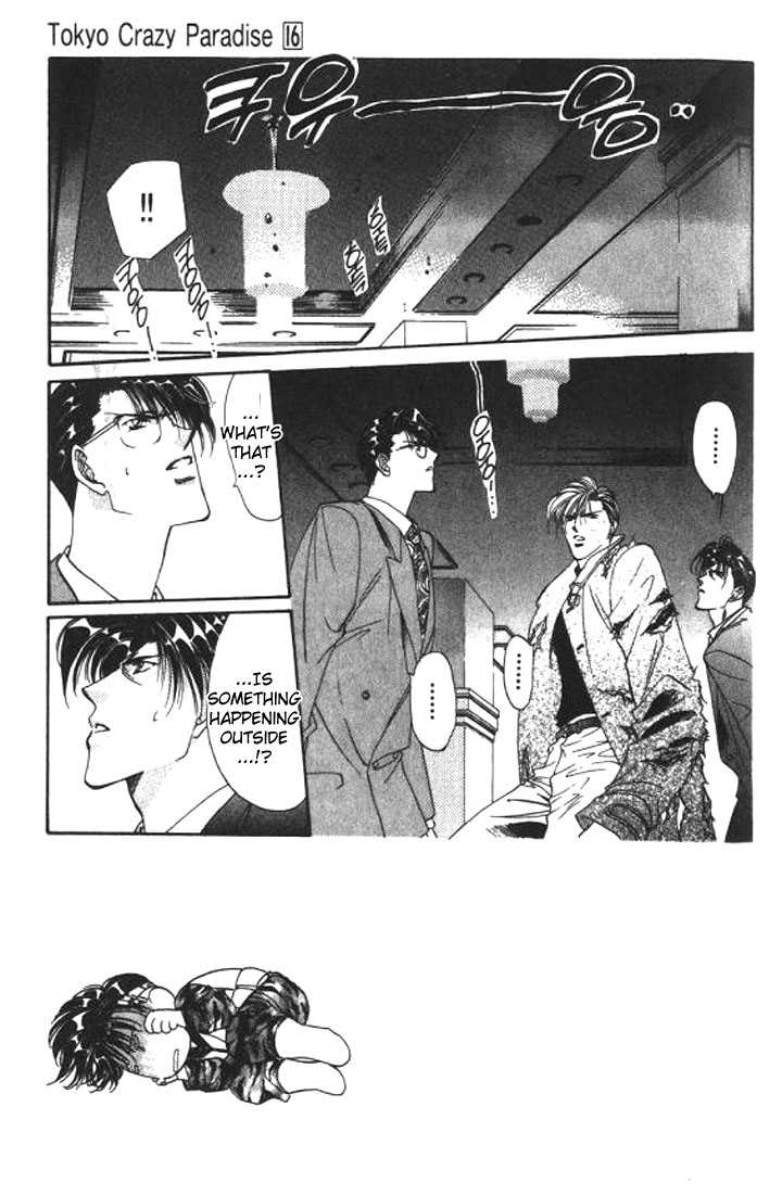Tokyo Crazy Paradise 90 Page 3