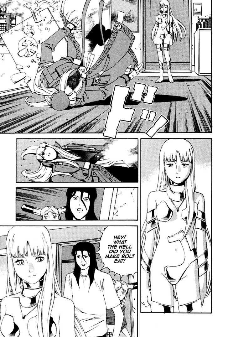 Eat-Man 4 Page 2